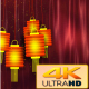 Chinese Lantern Lights 8 - VideoHive Item for Sale
