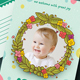 Postcard Birth Announcement - GraphicRiver Item for Sale