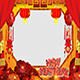 Chinese New Year Frame - VideoHive Item for Sale