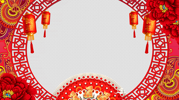 Chinese New Year Frame By Xyym199012 Videohive