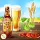 Vector Realistic Promotion Banner for Beer Brand