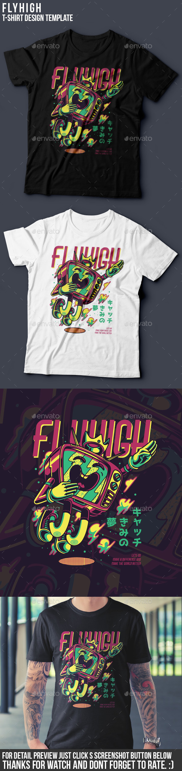Flyhigh T-Shirt Design - Funny Designs