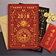 Chinese New Year of The Dog Card 2018 - GraphicRiver Item for Sale