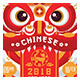Chinese New Year Party Flyer of The Dog 2018 - GraphicRiver Item for Sale