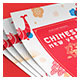 Chinese New Year Party Flyer of The Dog 2018_ Vol. 2 - GraphicRiver Item for Sale