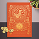 Chinese New Year Party of The Dog 2018 Card - GraphicRiver Item for Sale