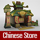 Low poly Cartoon Chinese Store