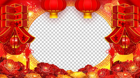 Chinese New Year Peony Frame By Xyym199012 Videohive