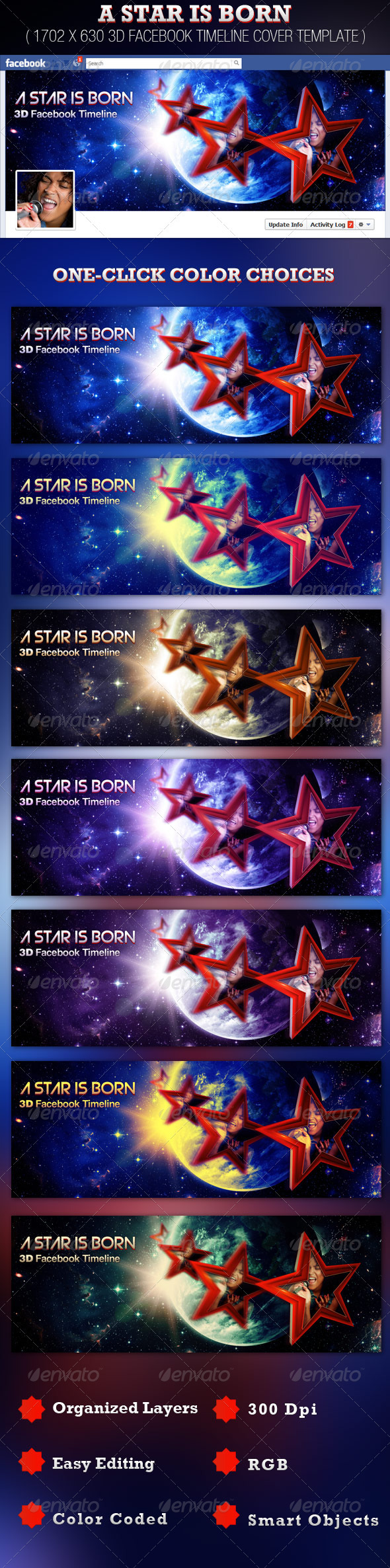 A Star is Born 3D Facebook Timeline Template - Facebook Timeline Covers Social Media
