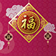 Chinese New Year Background Decorations - VideoHive Item for Sale