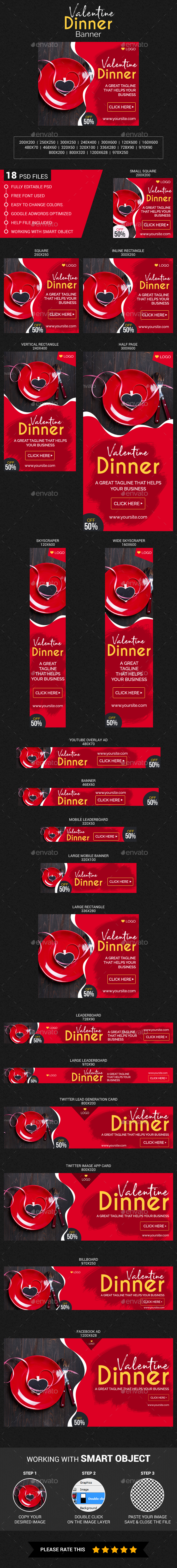 Valentine Dinner - Banners & Ads Web Elements