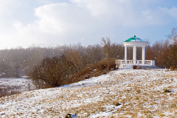 Home of the Gentry park in Oryol - Stock Photo - Images