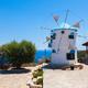 Old Windmill in Agios Nikolaos near blue caves in Zakynthos (Zan - PhotoDune Item for Sale