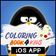Coloring Book For Kids With CMS & AdMob - iOS