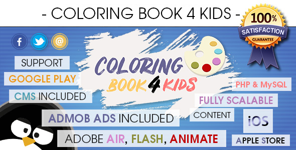 Coloring Book For Kids With CMS & AdMob - iOS - CodeCanyon Item for Sale