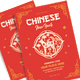 Chinese New Year Celebrate & Sale Flyer Template
