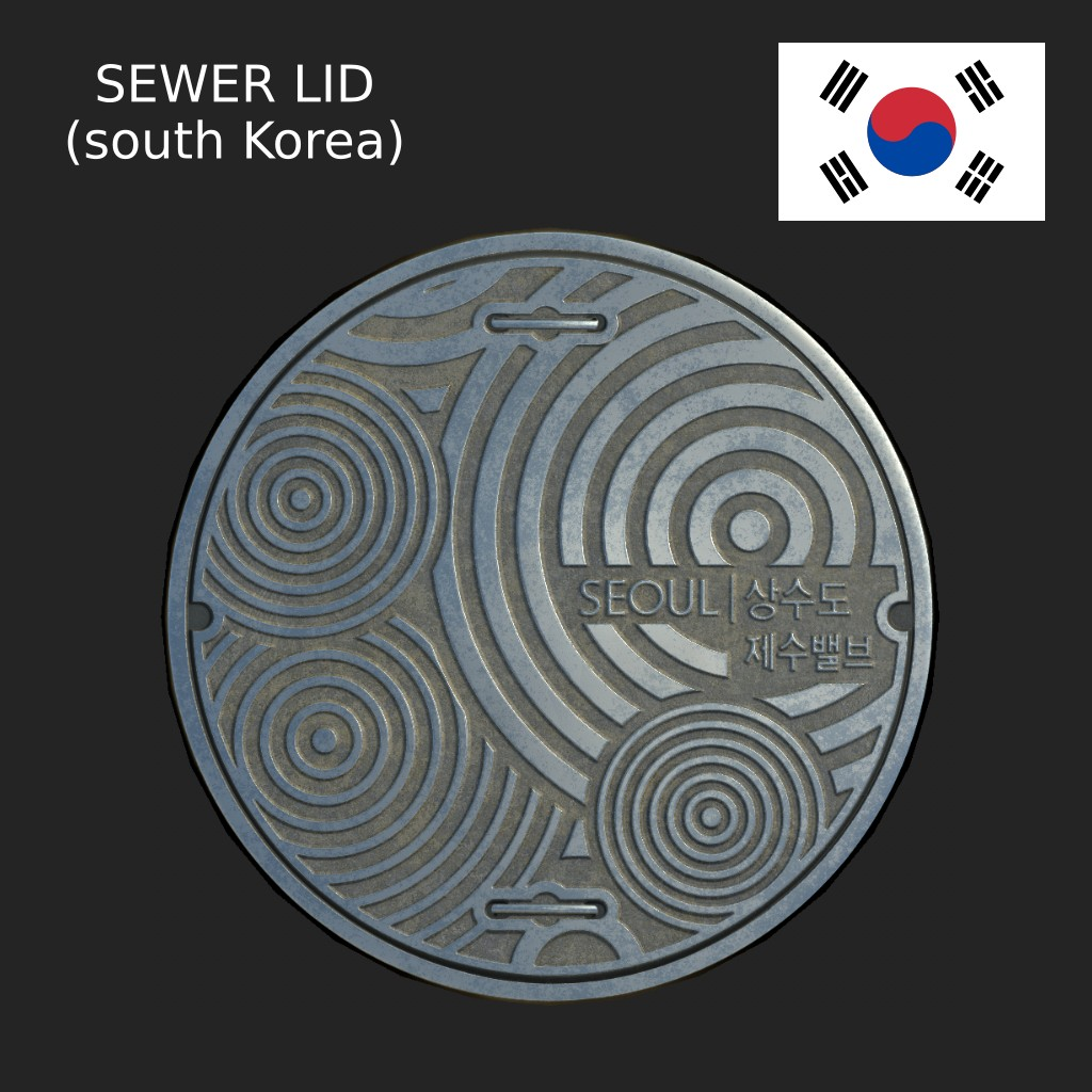 South Korea sewer lid LOW