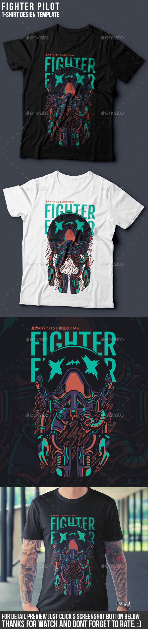 Jet Fighter T-Shirt Design - Sports & Teams T-Shirts