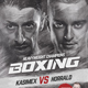 Boxing Flyer Template - GraphicRiver Item for Sale