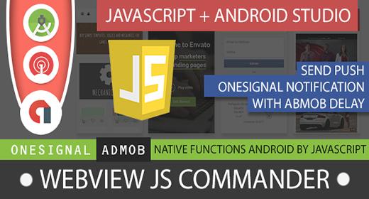 Webview JS commander