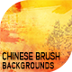 Chinese Brush Backgrounds - GraphicRiver Item for Sale