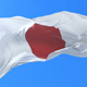 Flag of Japan Waving - VideoHive Item for Sale
