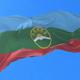 Flag of Karachay Cherkessia Waving - VideoHive Item for Sale