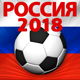 Sports Event Action Mega Pack