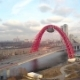 Car Moving on Picturesque Bridge Over Moscow River Aerial View - VideoHive Item for Sale
