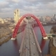 Metal Construction of Red Arch Cable Stayed Picturesque Bridge Over Moscow River - VideoHive Item for Sale