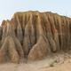 Panorama of erosion canyon at Koranna Mountain near Excelsior - PhotoDune Item for Sale