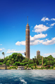 Tall TV tower in Cairo - PhotoDune Item for Sale