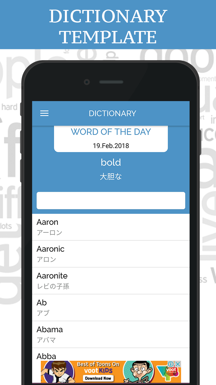 Dictionary Template For Android Word Of The Day Word Quiz Themes