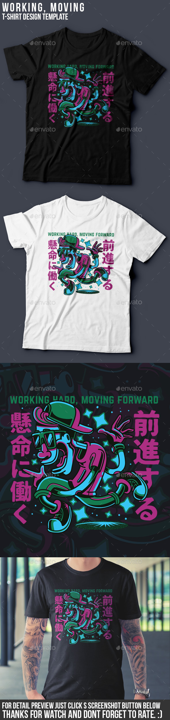 Working Moving T-Shirt Design - Events T-Shirts