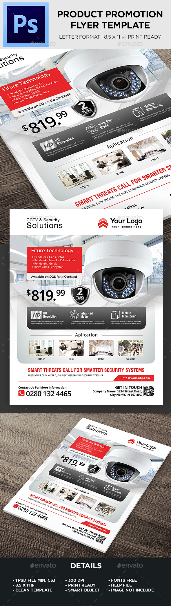 Product Flyer / CCTV - Corporate Flyers
