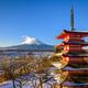 Mt. Fuji with Chureito Pagoda in Winter, Fujiyoshida, Japan - PhotoDune Item for Sale