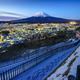 Mt Fuji and Fujiyoshida city at twilight, Japan - PhotoDune Item for Sale
