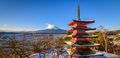 Mt. Fuji with Chureito Pagoda in Winter, Fujiyoshida, Japan - PhotoDune Item for Sale
