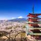 Mt. Fuji with Chureito Pagoda, Fujiyoshida, Japan - PhotoDune Item for Sale