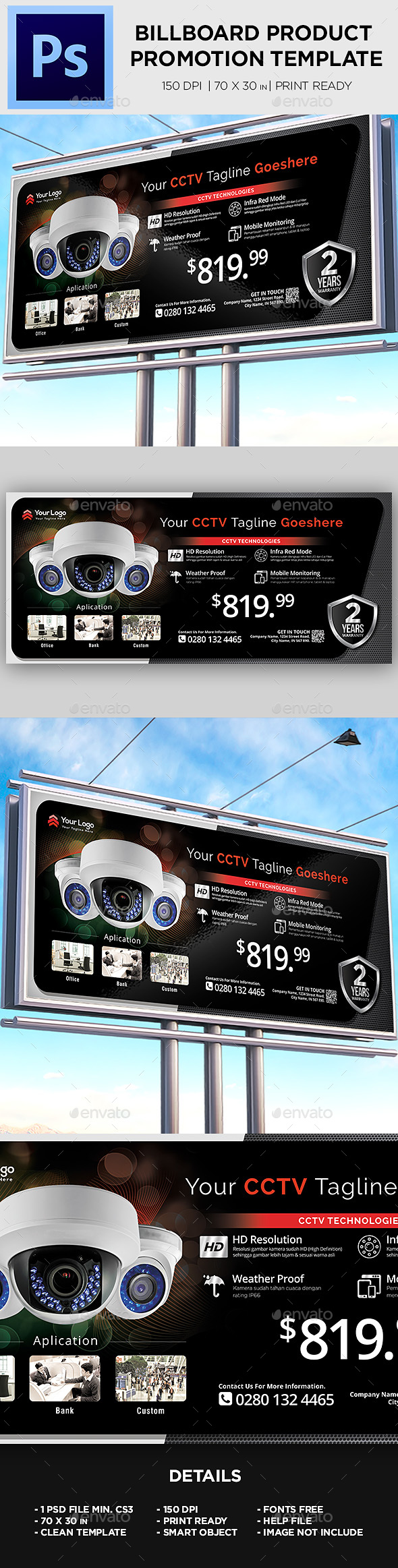 Billboard Template - Product Promotion - Signage Print Templates