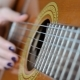 Blurred Girls Hand Strumming 6 String Acoustic Wooden Guitar - VideoHive Item for Sale