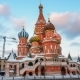 Moscow Kremlin, Red Square. St Basils Cathedral. Winter - VideoHive Item for Sale