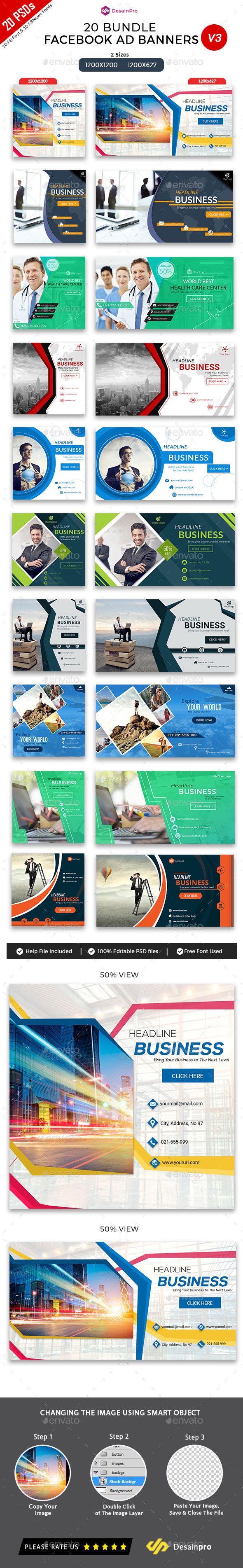 20 Facebook Ad Banners V3 Bundle - AR - Social Media Web Elements