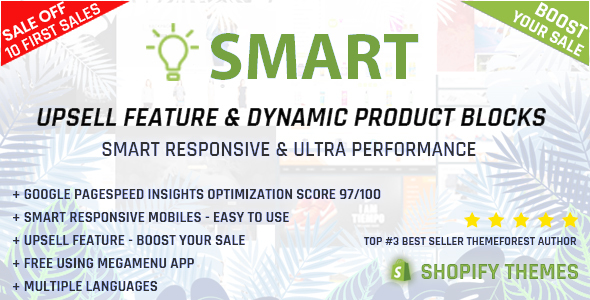 Smart - Multipurpose Shopify section - Upsell feature - Pagespeed Insights Optimization 97/100 - Shopify eCommerce