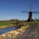 Road to the Noordeveldse windmill - PhotoDune Item for Sale