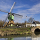 Windmill the Westmolen - PhotoDune Item for Sale
