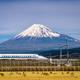 Mt. Fuji and Train - PhotoDune Item for Sale