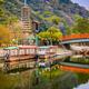 Uji, Kyoto, Japan - PhotoDune Item for Sale