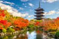 Kyoto Japan Pagoda - PhotoDune Item for Sale