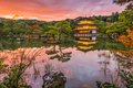 Kinkakuji Temple Kyoto - PhotoDune Item for Sale